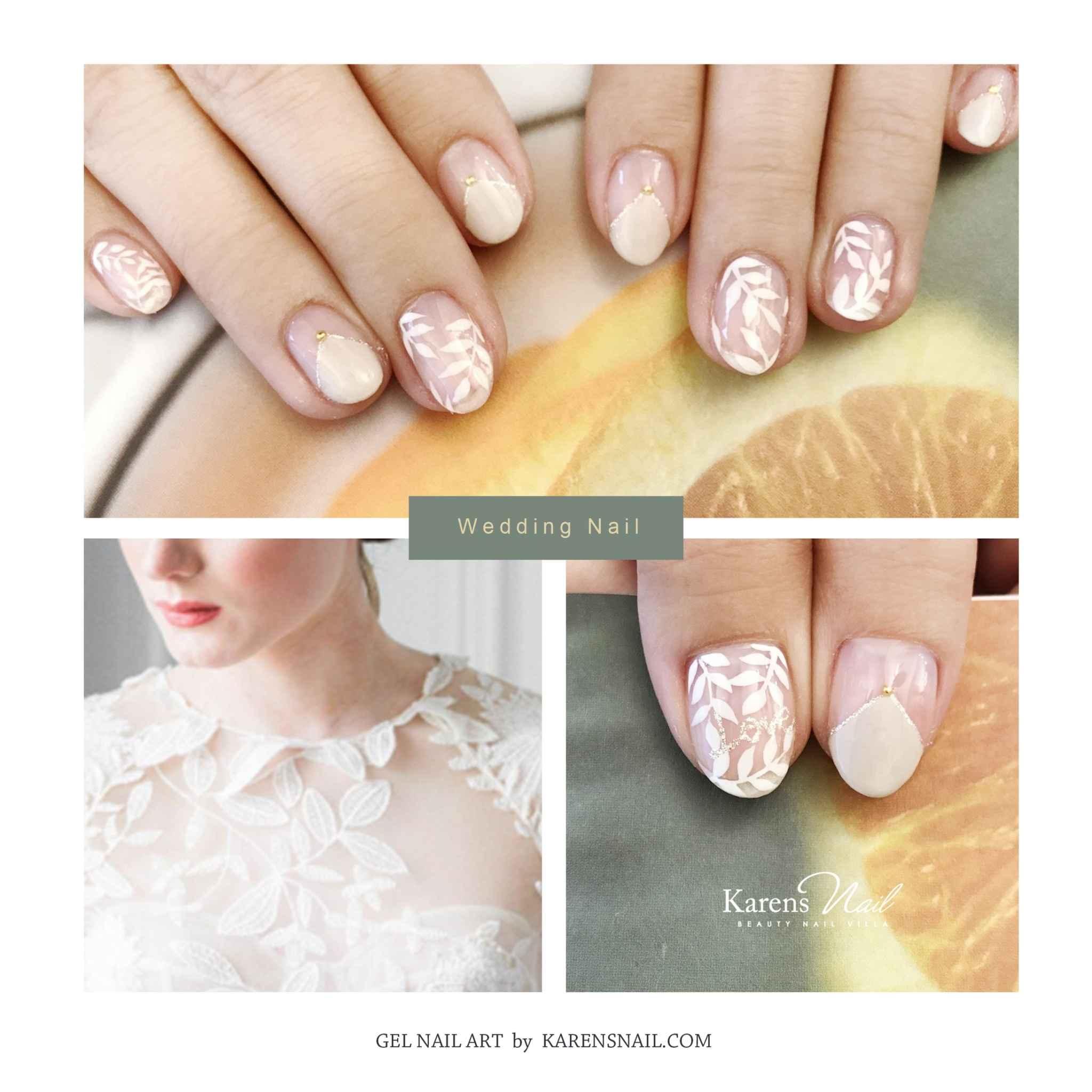 Karen's wedding nail。婚禮指甲/新娘指甲。特輯。