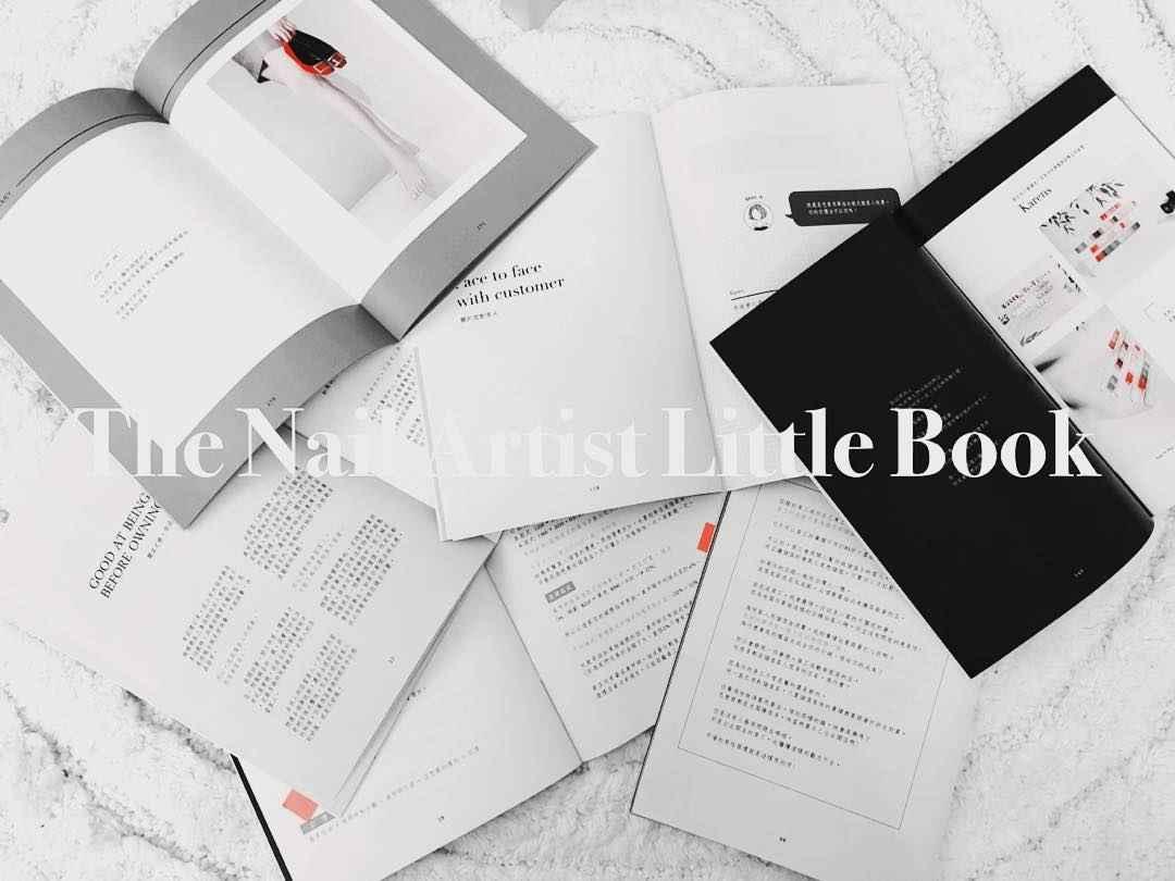The Nail Artist Little Book。---收到樣書的感動。