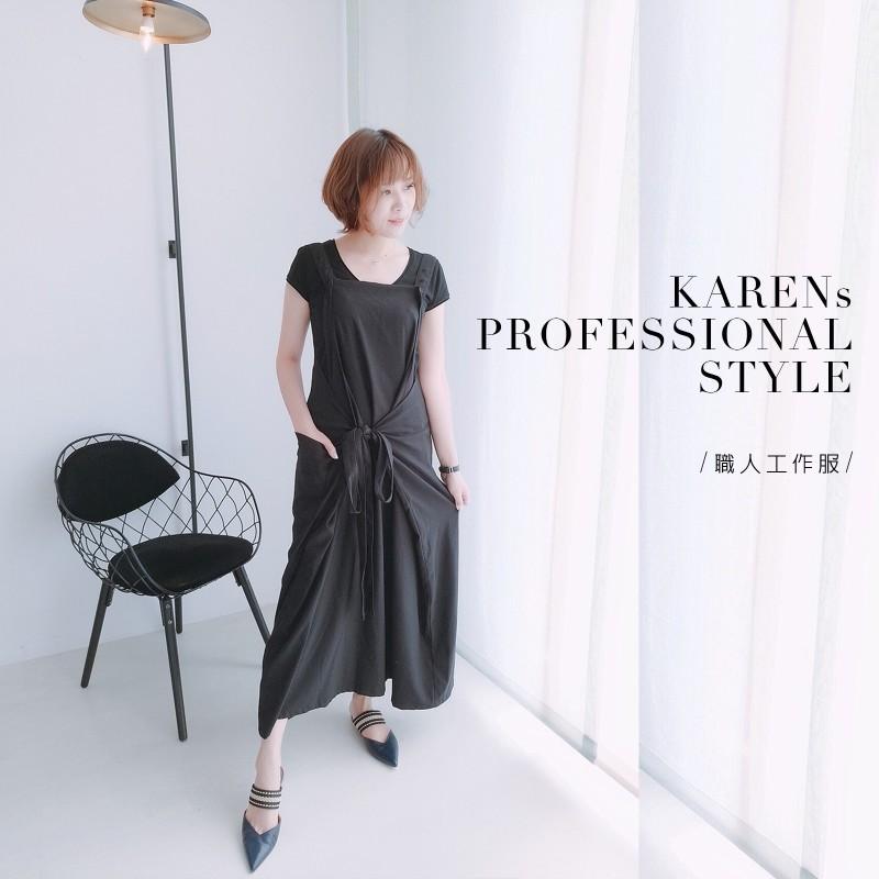 2018 KAREN PROFESSIONAL STYLE。【職人穿搭】。