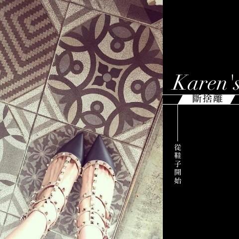 Karen's斷捨離。【從一雙好鞋開始】。