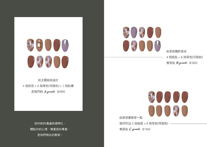 凱綸karen's指甲莊園台南店價目表