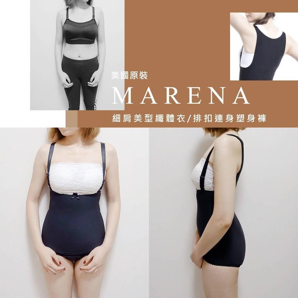 marena7